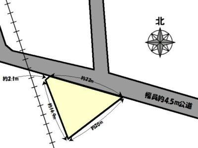 いなべ市大安町平塚 住宅用地 (58.35坪)